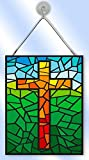 Holy Cross Religious Themed Sun Catcher from Redeye Laserworks