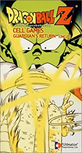 Dragon Ball Z: Cell Games - Guardian's [Import]
