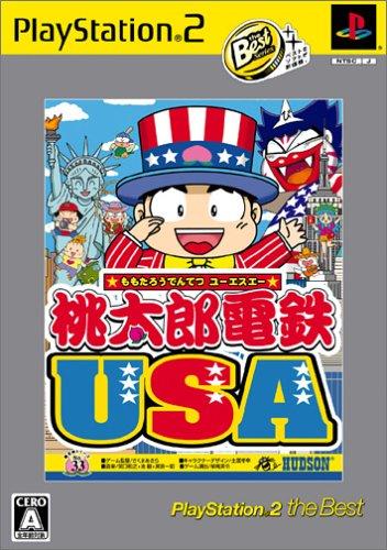 桃太郎電鉄USA [ベスト版]の商品画像