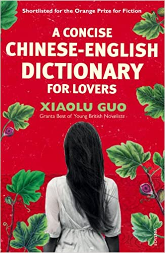 Image result for xiao lu guo chinese english