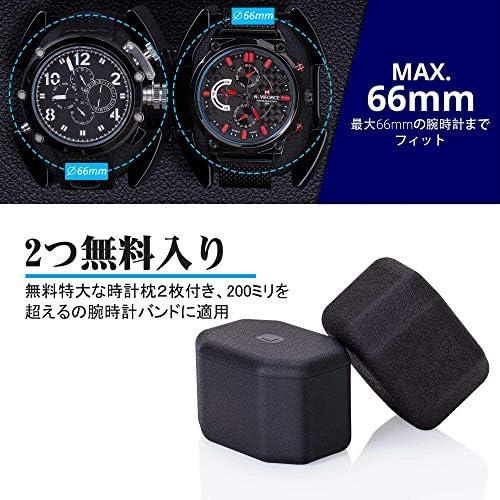 [スポンサー プロダクト]ワインディングマシーン 8本巻き上げ 腕時計自動巻き器 ウォッチワインダー 超静音 一年保証期間 (炭素繊維)