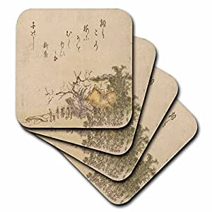 3dRose Image of Ancient Wood Block Painting Of House And Trees - Soft Coasters, set of 8 (cst_224306_2)