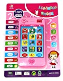 YOYOSTORE Pink Cell Mobile Phone Shape Toy Music