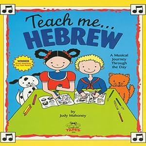 Teach Me Hebrew Audiobook