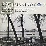 ラフマニノフ:交響曲第3番、交響的舞曲