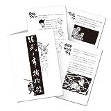 Animation - Omoide No Anime Library 10: Sabu To Ichi Torimono Hikae DVD Box Digitally Remastered Edition (6DVDS) [Japan DVD] BFTD-67