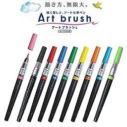 Amazon ぺんてる 筆ペン アートブラッシュ Xgfl 103 ブルー 筆ペン 文房具 オフィス用品