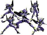 Revoltech Neon Genesis Evangelion Eva Unit 01 Purple Action Figure