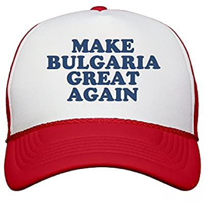 Make Bulgaria Great Again Hat: Snapback Mesh Trucker Hat