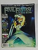 Final Fantasy VII Ultimate Guide (Versus Books)