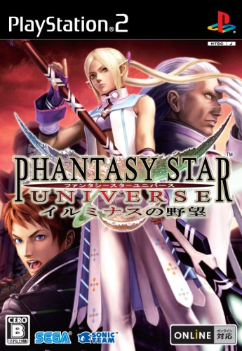 Phantasy Star Universe: Ambition of the Illuminus [Japan Import]