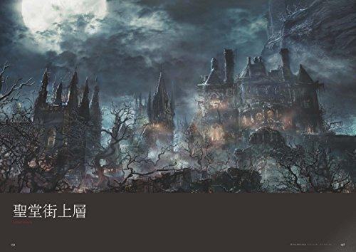Image of Bloodborne Official Artworks / design art works Book / Japanese