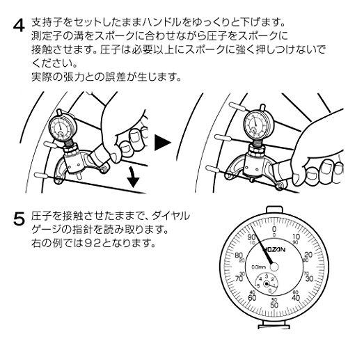 HOZAN C-737 SPOKE TENSION METER JAPAN NEW Great Tool by HOZAN by HOZAN (Image #4)