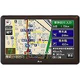AID(エー・アイ・ディー)新型7.0型 ワンセグ内蔵ポータブルナビゲーション [地図更新が3年間無料/オープンストリートマップ(OSM)地図/一方通行表示対応/家庭内でも持運びも可能な3電源対応/音楽、動画、写真再生機能/ワンセグチューナー内蔵/車のエンジンキー連動のACC機能搭載/薄型コンパクトな一体型GPS内蔵]