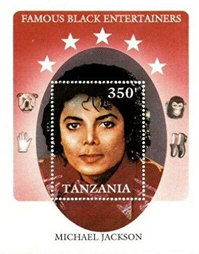 Michael Jackson - Famous Black Entertainers - Pop Singer - Limited Edition Collectors Stamps - Tanzania