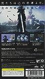 Crisis Core: Final Fantasy VII (Ultimate Hits) [Japan Import]