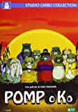 Pompoko [DVD]