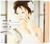 Anna Saeki - Saisho No Ippo / With Love [Japan CD] CRCN-1669