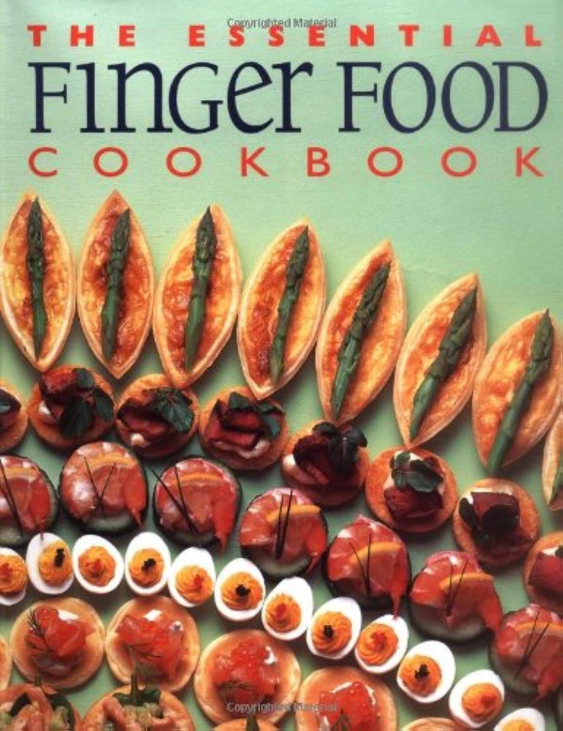 オーバーフロー良心的ゆるくFood Party Appetizers: Quick, Easy, and Delicious (English Edition)