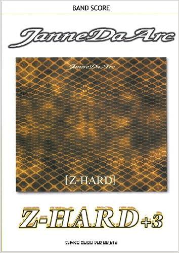「バンドスコア ジャンヌダルク z-hard+3」の画像検索結果