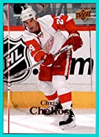 2007-08 Upper Deck #256 Chris Chelios DETROIT RED WINGS