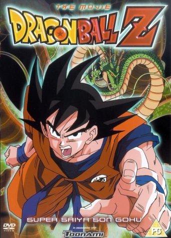 Dragon Ball Z - Super Saiya Son Goku [Edizione: Regno Unito] [Edizione: Regno Unito]