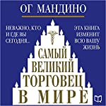 The Greatest Salesman in the World [Russian Edition] | Og Mandino