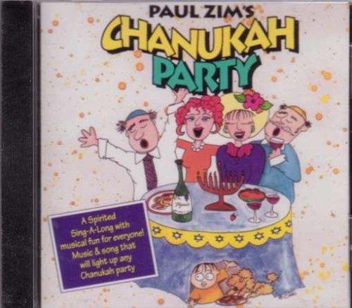 Chanukah Party by Sameach Music