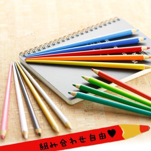 若狭箸色えんぴつ箸(1本)(オレンジ1本 22.5cm)