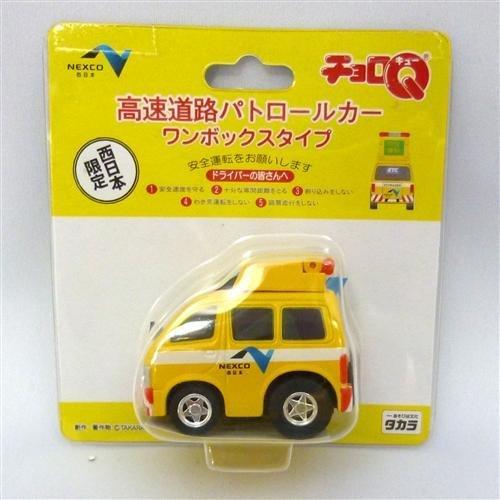 チョロQ NEXCO西日本 高速道路パトロールカー ワンボックスタイプ(イエロー×ホワイト) 西日本限定
