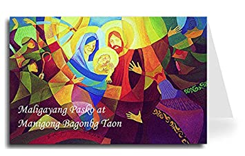 Amazon merry christmas and happy new year greeting card merry christmas and happy new year greeting card nativity 4 20 cards tagalog m4hsunfo