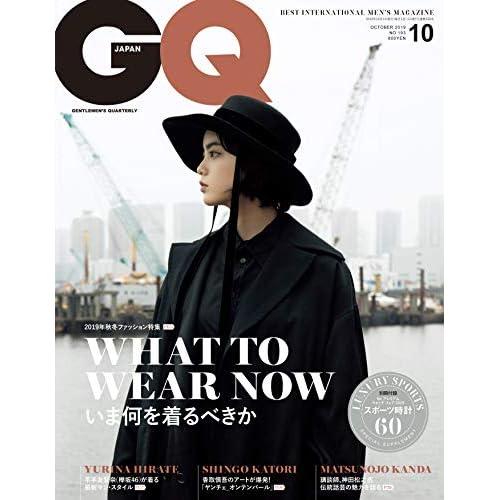 GQ JAPAN 2019年10月号 表紙画像