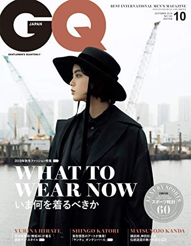 GQ JAPAN 2019年10月号 画像 A