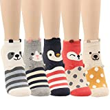WOWFOOT Animal Zoo Casual Cute Fun Cotton Print Ankle Socks Design (Smile Animal - 5 pairs), One Size