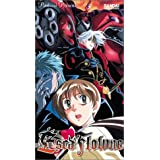 Escaflowne: Past & Present