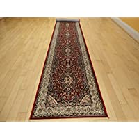 Silk Red Rugs Persian Rugs Traditional Silk Area Rug Long Hallway Runner 2x12 Long Narrow Rug Reds Runners (Long 2'x12' Ft)