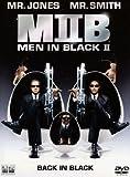Mib 2 - Men in black 2