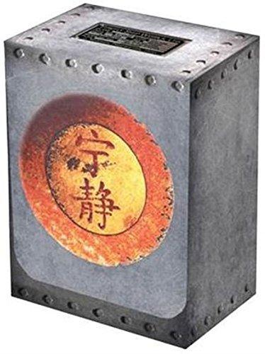 Legion Supplies BOX038-Deck Box-Serenety