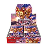 Pokemon Card Game Sword & Shield Expansion Pack Shield Box