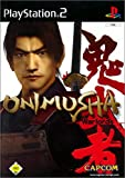 Onimusha Warlords [Import allemand]