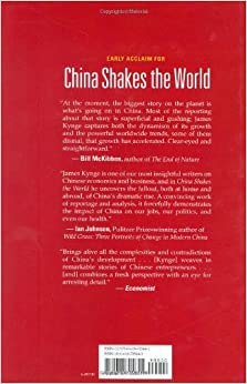 china shakes the world book summary China shakes the world: a titan's breakneck rise and troubled future -- and  the challenge for america china: the balance sheet what the world needs to   in this review  get the best of foreign affairs' book reviews delivered to you.