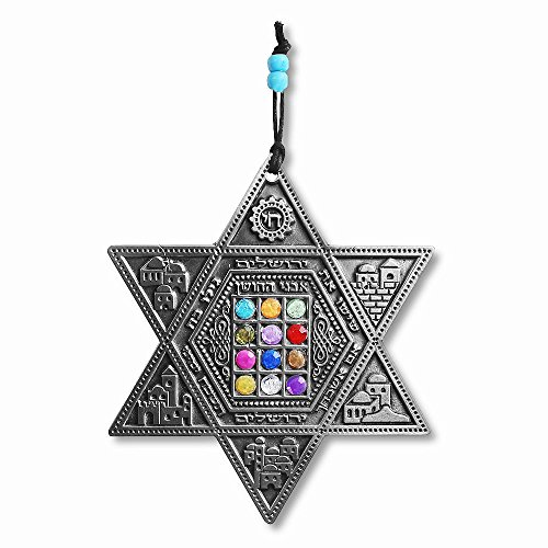 My Daily Styles Jewish Blessing Home Chai Good Luck Jerusalem Wall Decor Star of David - Made in Israel