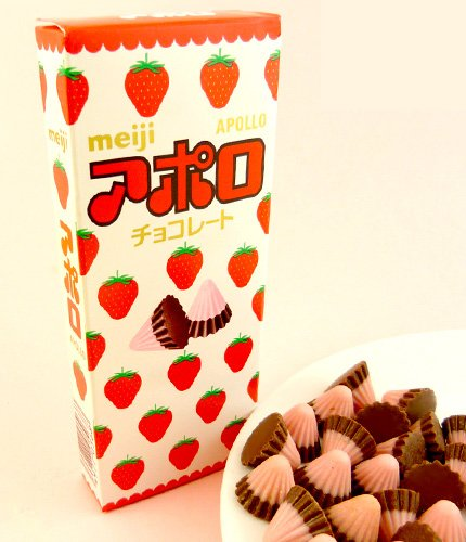 japanese candy cone - 5