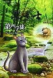 猫武士四部曲(1-6)(套装共6册)