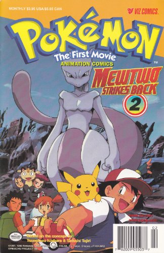 Pokemon The First Movie Mewtwo Strikes Back #2