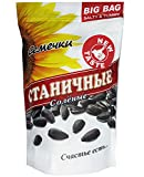 Stanichnye Roasted & Salted Sunflower Seeds, 17.7 Oz / 500g, Imported from Russia