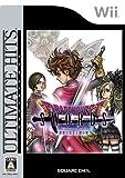 Dragon Quest Swords: Kamen no Joou to Kagami no Tou (Ultimate Hits) [Japan Import]