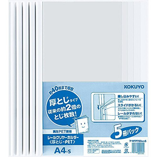 About 40 pieces of housing staff-WTP760WX5 A4 5 books Kokuyo rail clear holder thickness binding (japan import) by Kokuyo Co., Ltd. by Kokuyo Co., Ltd. (Image #1)