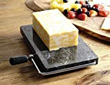 "RSVP International (GCS) Green Marble Cheese Slicer & Cutter, 5"" x 8"" 