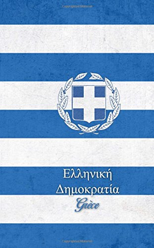 Read Online Grèce: Petit cahier ligné (French Edition) PDF